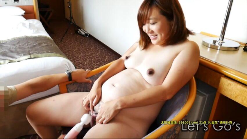 Japanese Pregnant, Longest, Pregnant Longest