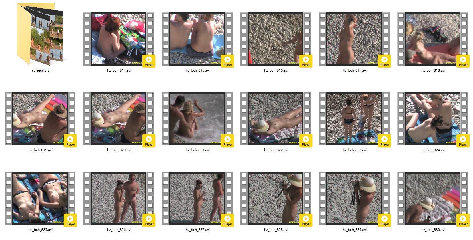 [Hidden-Zone.com] Nudism 814-1533 May 2010 - Dec 2014